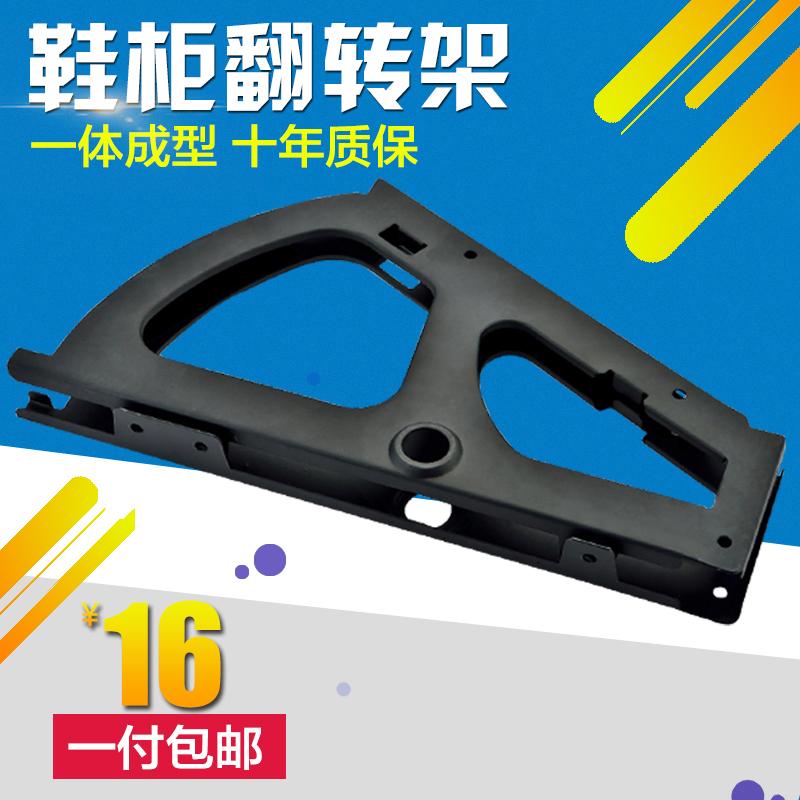 El marco de la puerta de entrada al plato un vuelco bisagra bisagra de zapato de una capa de metal negro y zapatos