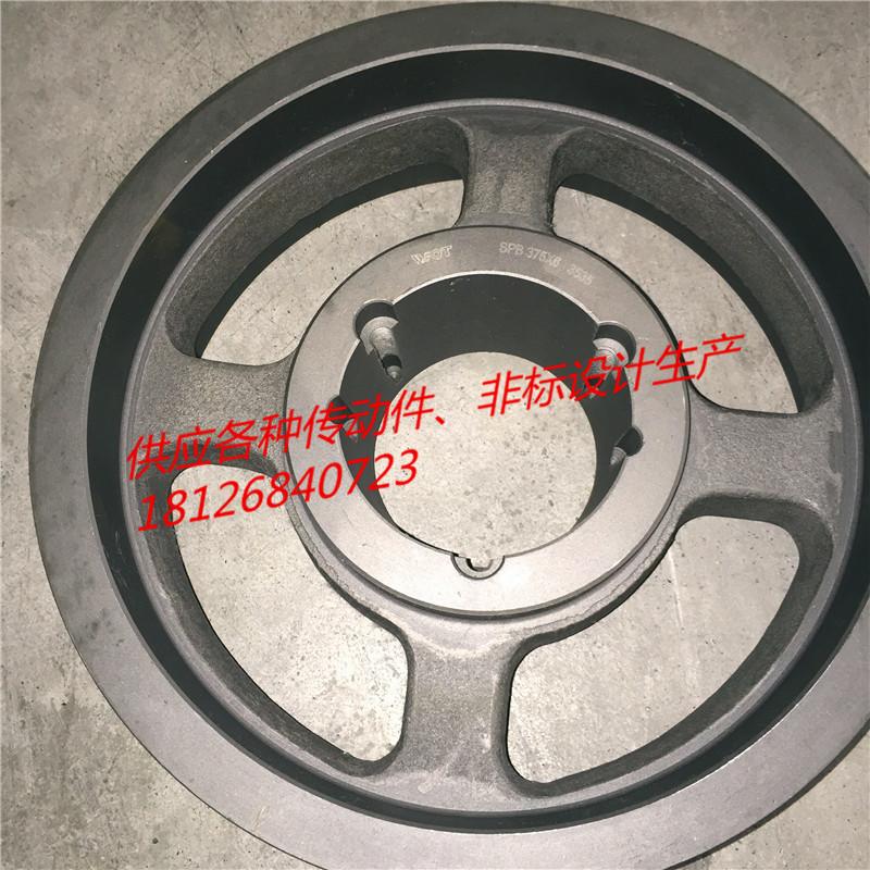 a tárcsa SPB200-1-2-3-4-5-6 * hajat fog 威欧特 kúp öntöttvas tárcsából ventilátor
