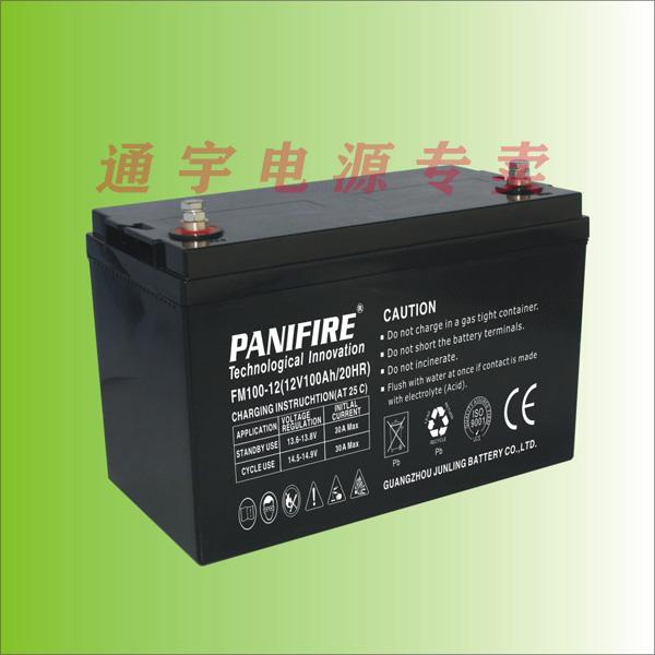 PANIFIRE FM100-12 valve regulated maintenance free lead-acid battery 12V100AHUPS