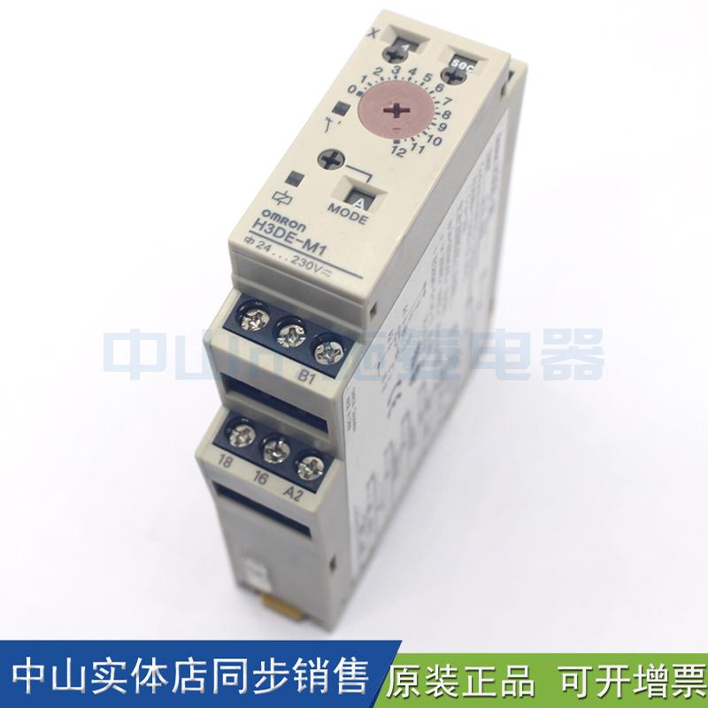 zhongshan ши линг H3DE-M1 време. сен - линг закъсняващ таймер H3DE-M1 тока