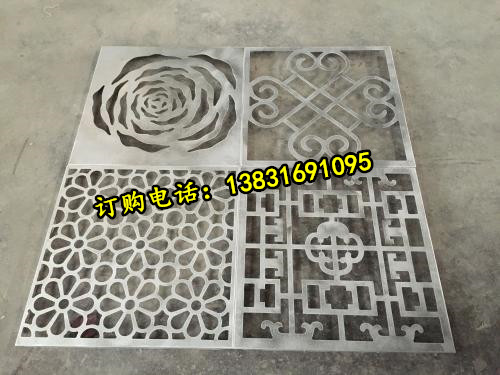 Manufacturers customize exterior wall molding and punching aluminum plate irregular hole and hole board advertising board