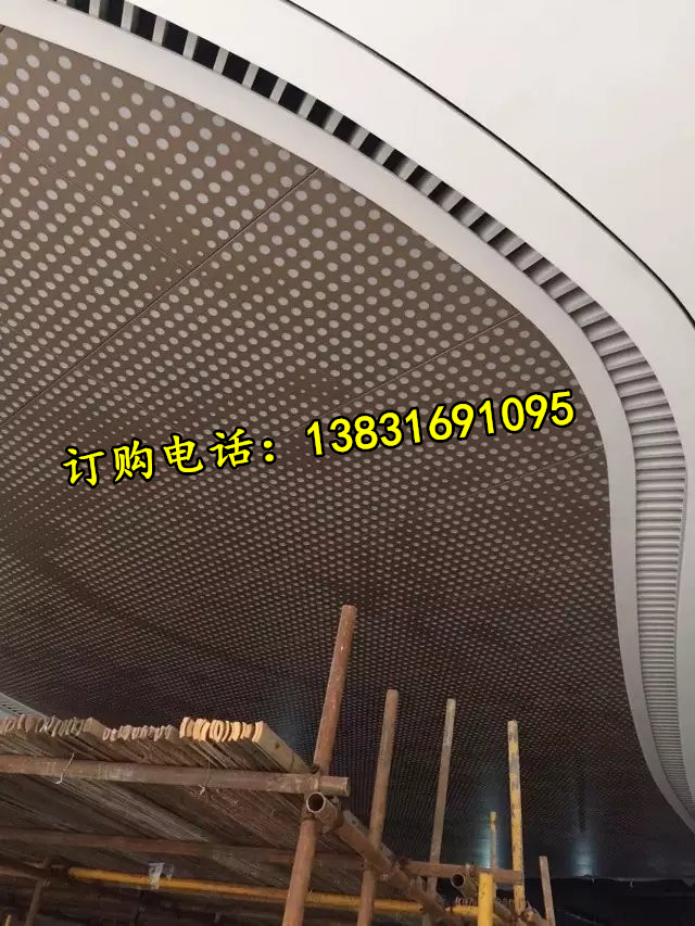 Manufacturers selling outdoor paint punch pegboard indoor ceiling decorative board size Aluminum punching hole