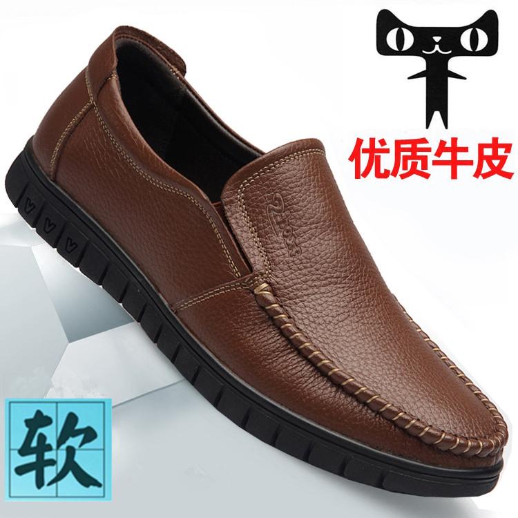 真皮男士皮鞋棉鞋中老年人软底防滑休闲男鞋中年爸爸老人鞋子春季