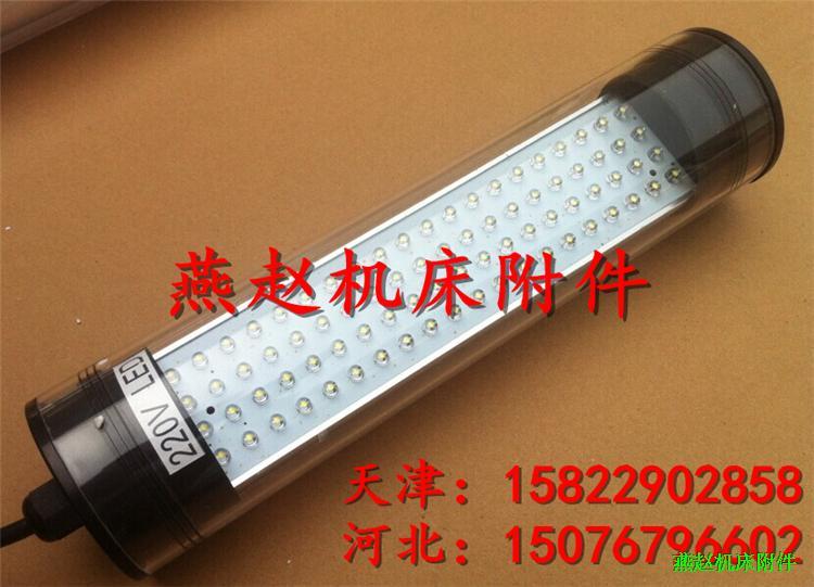 آلة معدنية مقاومة للانفجار مصباح الصمام مصباح TD-32 المياه واقية من النفط واقية من مصباح العمل 220V20W ثلاثة دليل ضوء