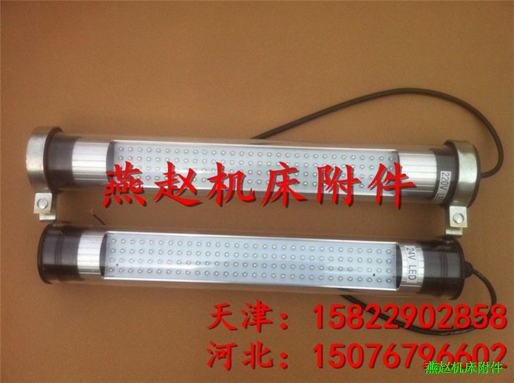 Ha portato il lavoro DI MACCHINE UTENSILI lampada TD-3220W Olio repellente DI MACCHINE UTENSILI di Metallo a prova di esplosione di Luce della lampada 24V Tre - lampada