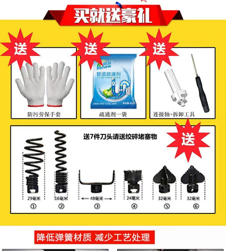 El dragado de los drenajes de herramientas de cocina a baño de desagüe de inodoro artefacto