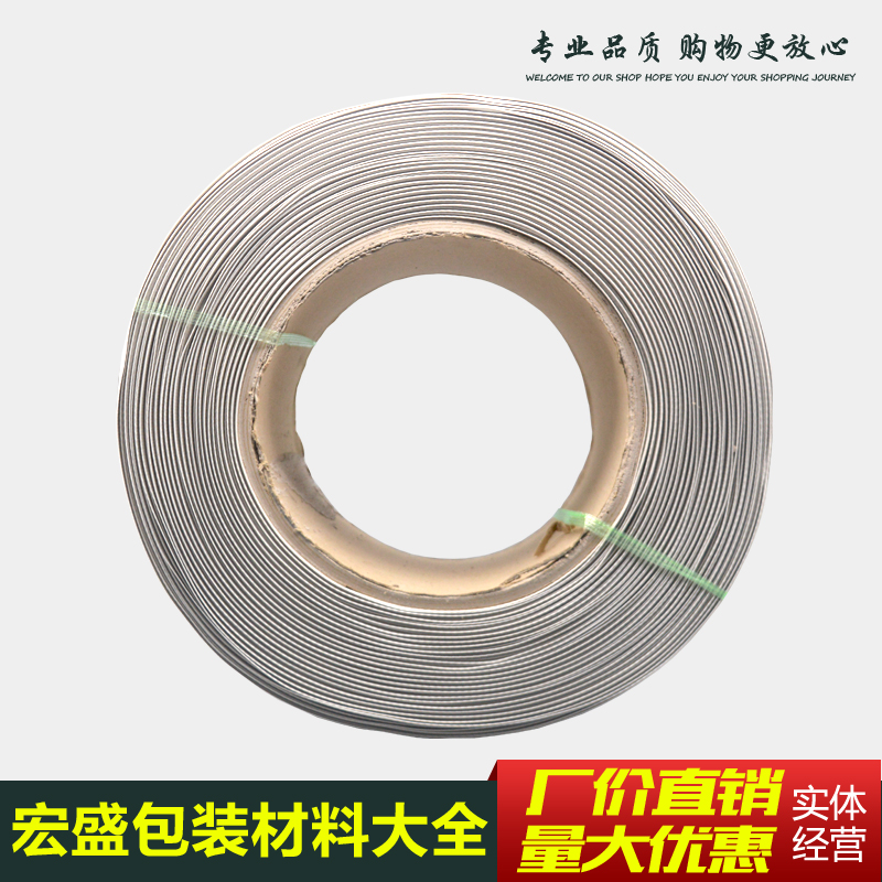 Automatic strapping belt for plastic semi automatic machine and PP hot melt belt packaging belt