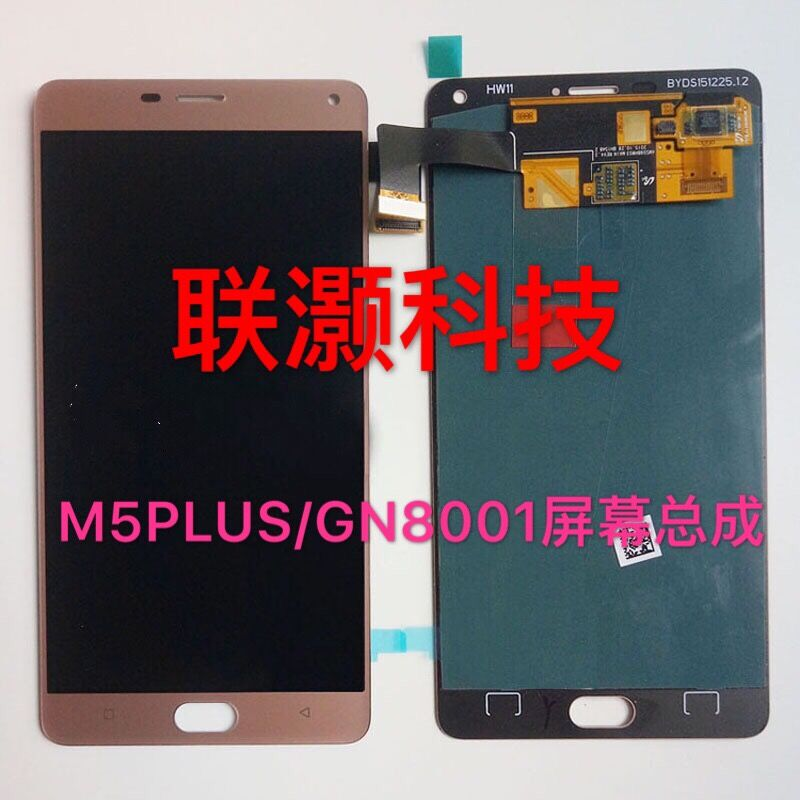 For Jin M5Plus/GN8001 m5plus LCD screen assembly gn8001 inside and outside the body