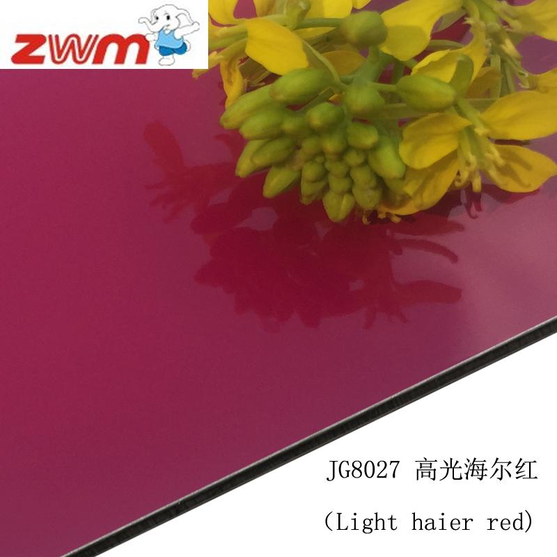 Authentische Shanghai Glück Aluminium composite panels 3mm12 seide Hohe optische haier Seine rote Wand ringmauer aus Aluminium und kunststoff.