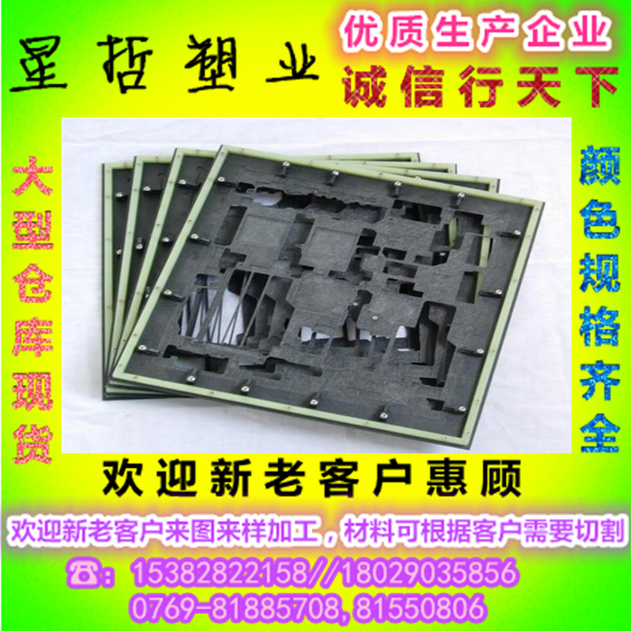 Black Star Zhenai high temperature synthesis slate insulation board anti-static synthetic stone mold insulation board