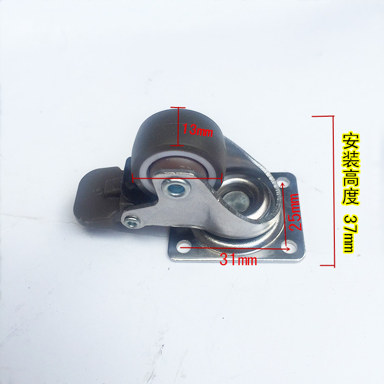 1 inch universal wheel with brake wheel bedside cabinets furniture wheel accessories soft rubber wheel mute pulley