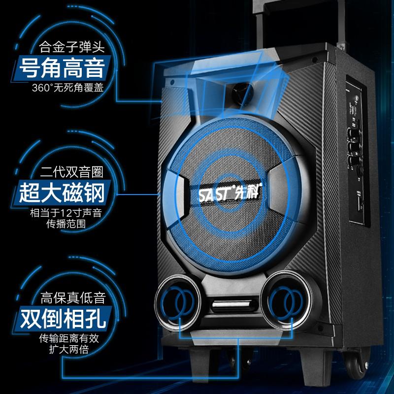 to taniec na A87 dużej mocy audio bluetooth - 8 - subwoofery przenośne