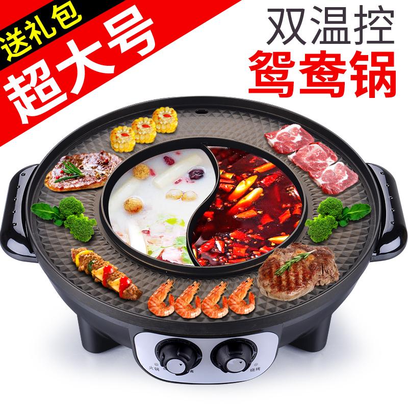 баранина жареная колбаса с барбекю двойной серии электронных теппаньяки жареного ягненка портативный мини - печь барбекю гриль машина