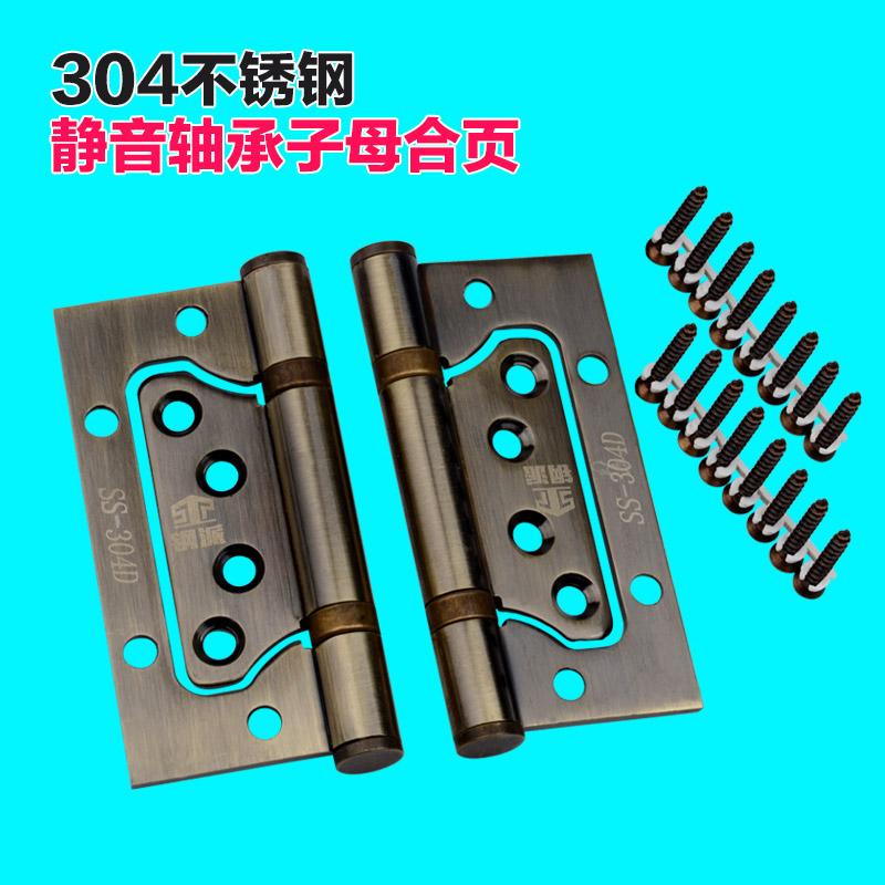 Color de las bisagras de acero inoxidable 304 cojinetes de bronce rojo de bronce blanco marfil bisagra silencio denso libre de fresas
