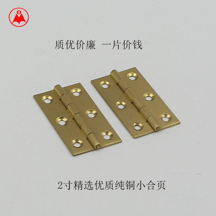 The German official 2 inch copper moking small hinge hinge hinge cabinet door Mier delicate hinge