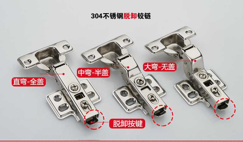 Package stainless steel hinge cabinet, wardrobe door, aircraft pipe hinge damping, hydraulic buffer door hinge hardware