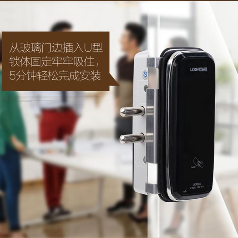 Südkorea ohne öffnung der gläsernen Tür zweitürigen Büro fingerabdruck - elektronische fernsteuerung intelligente zugang gesperrt