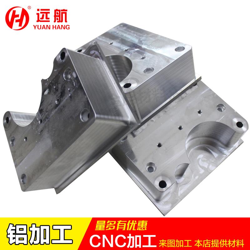 Foglio di Alluminio CNC incisione Laser per tagliare La Linea di taglio CNC Frese tritacarne di Lavorazione Non Standard personalizzata