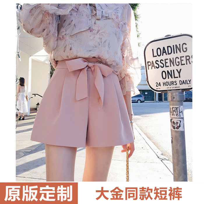 BIGKING home with a solid Daikin high waisted wide leg pants shorts female summer bow all-match thin.