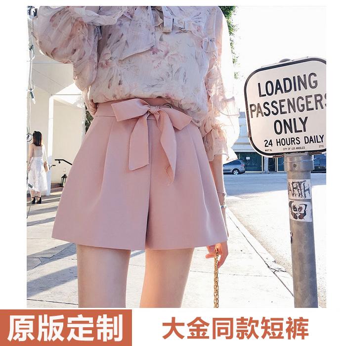 MIT DEM Absatz BIGKING Daikin Haus einfarbig tailliertes weite hosen im Sommer shorts Frauen Butterfly - Joker deutlich.