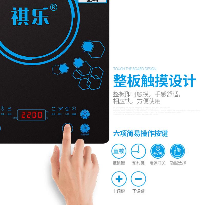 4g liv LJY-210C elektromagnetiske ovn særlige husstand multifunktionelle intelligente touch skærm elektrisk ovn te stegt