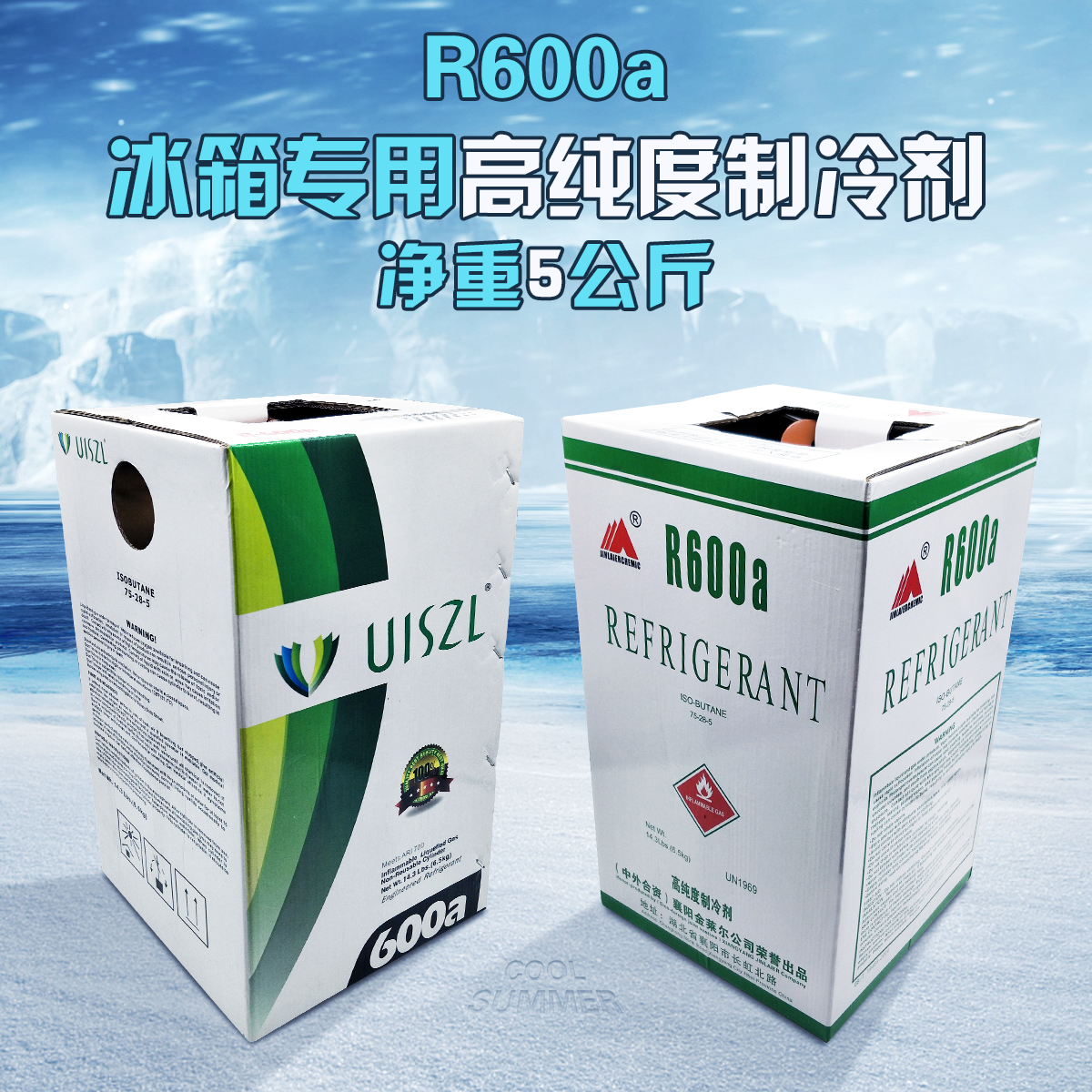 emme sovelletaan eri merkkiä jääkaappi - pakastin R600A kylmäaineen kylmäaineen freonia nettopaino, 5 kg