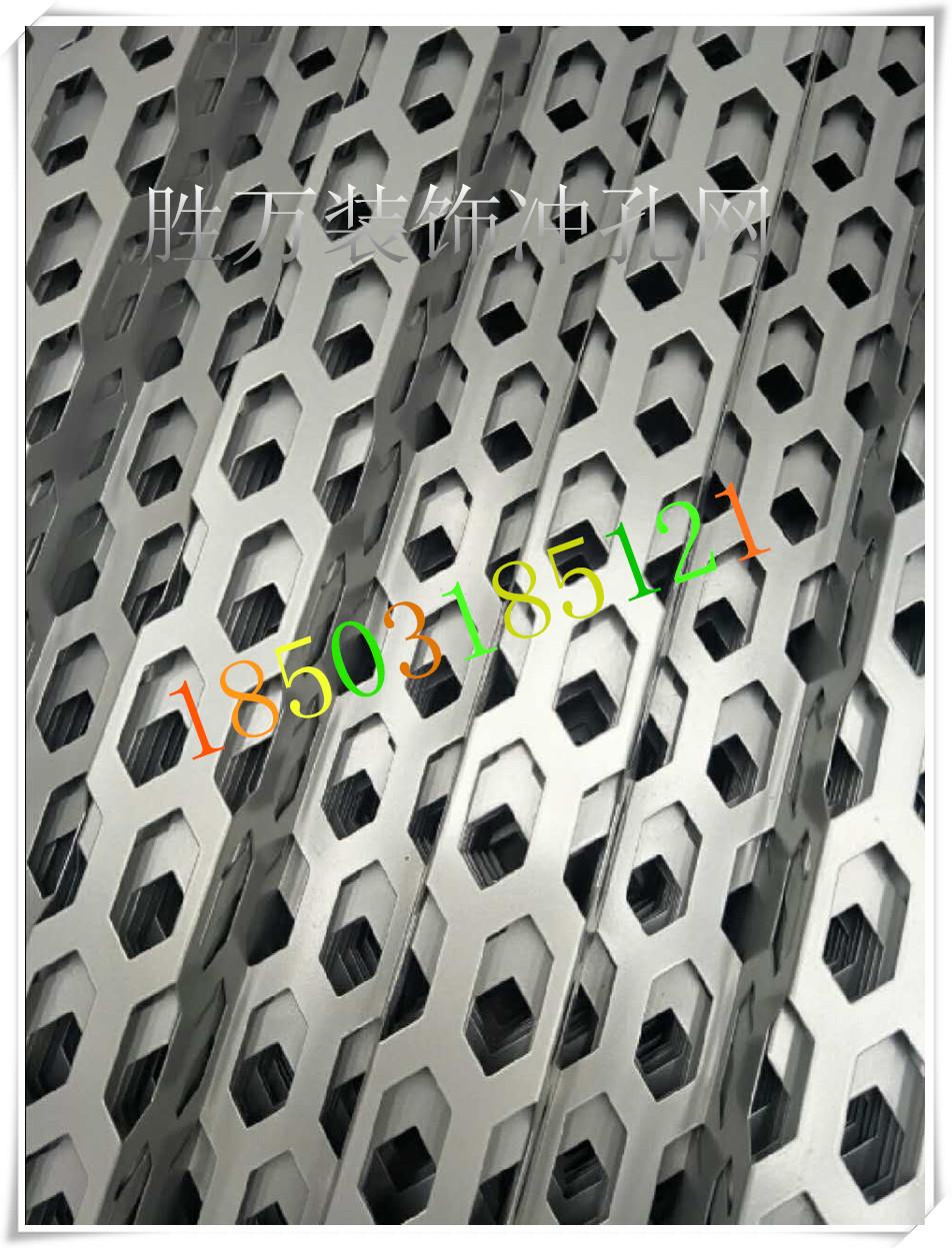 UN piatto di Alluminio decorativo esterno decorativo a Rete 4 BAR Piatti perforati a forma di diamante a Rete di Pannelli a Nido d'Ape.