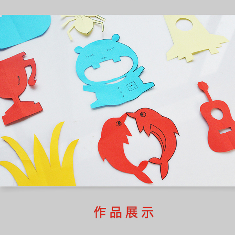 Children's paper cutting books, kindergarten children puzzle, handmade materials, origami books, toys for the age of 3-6