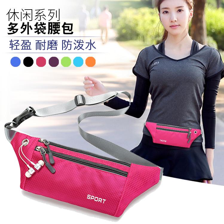 天天特价韩版新多功能腰包防水运动跑步男女户外薄款隐形腰包