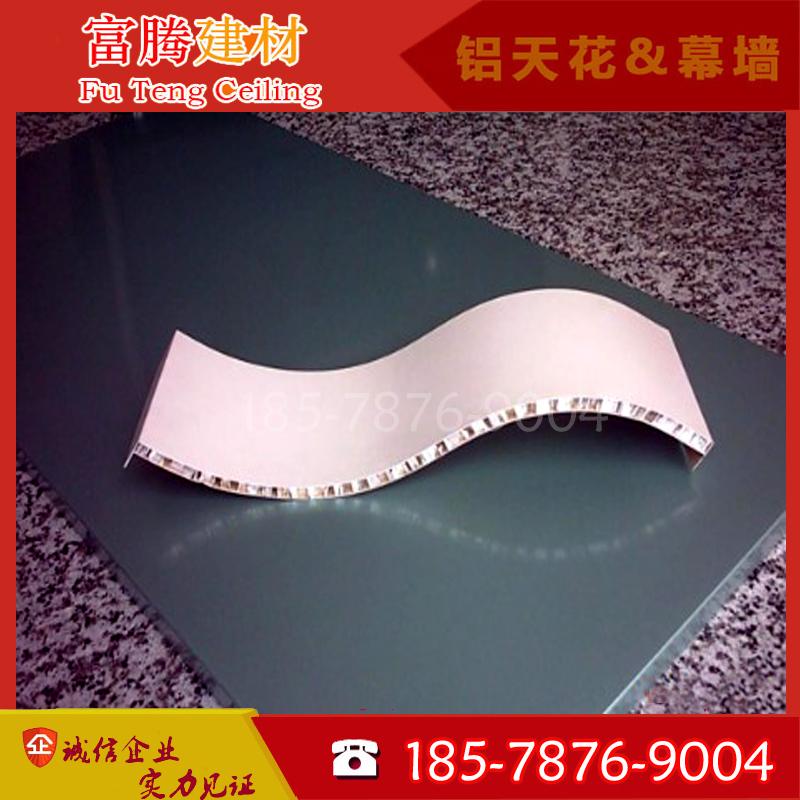 Painel de alumínio do favo de Mel personalizado Fabricantes de Placa de isolamento acústico EM tetO e parede de Cortina de alumínio, painel de alumínio