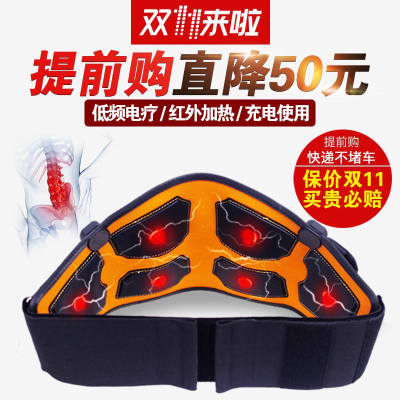 masaż, urządzenia wielofunkcyjne ładowania na dysku do ogrzewania gospodarstw domowych i pasa terapii bólu odcinka lędźwiowego kręgosłupa