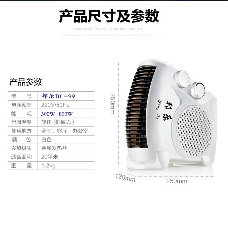 Echte Musik - warme Luft - Luft - mini - klimaanlage Kleine energiesparende hausbrand Amt für heizung und kühlung MIT Gott