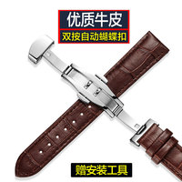 For Cartire watch strap male leather watch strap watch strap watch with a blue balloon crocodile female bracelet watch strap accessories