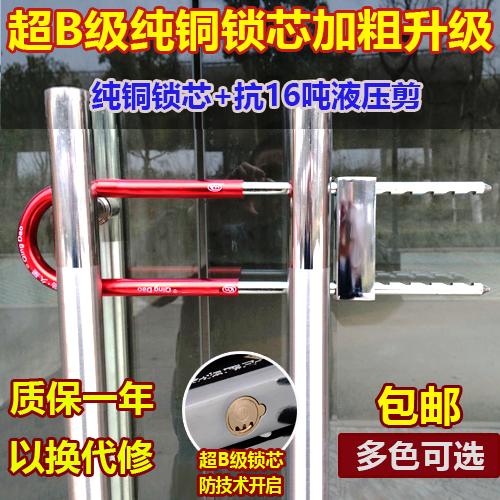 glas - - utan att öppna hål två skjutdörrar. lås dörrar lås - förlängd hänglås och lås