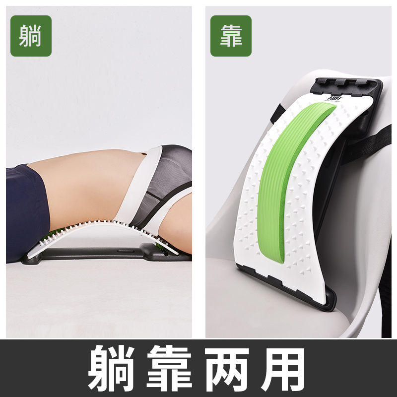 Home stretcher, back waist support, spine waist belt pad, lumbar disc, lumbar disc tractor, waist massage
