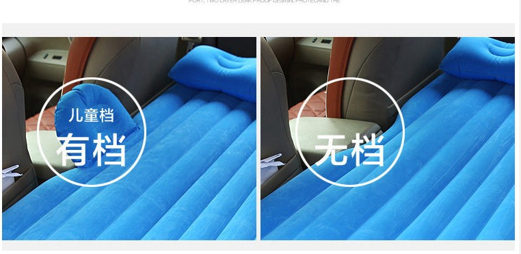 Bora escape KIA K2K3 car car car seat travel inflatable bed bed mattress fit to dazzle