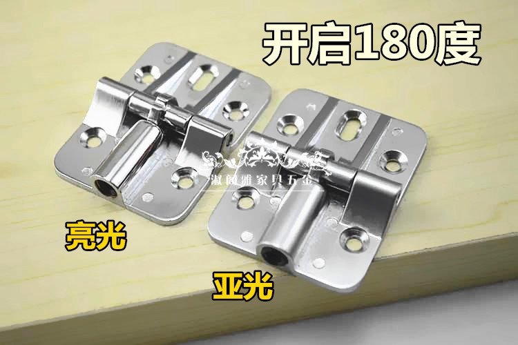 Folding hinge hinge with 90 degree limit and 180 degree adjustable hinge