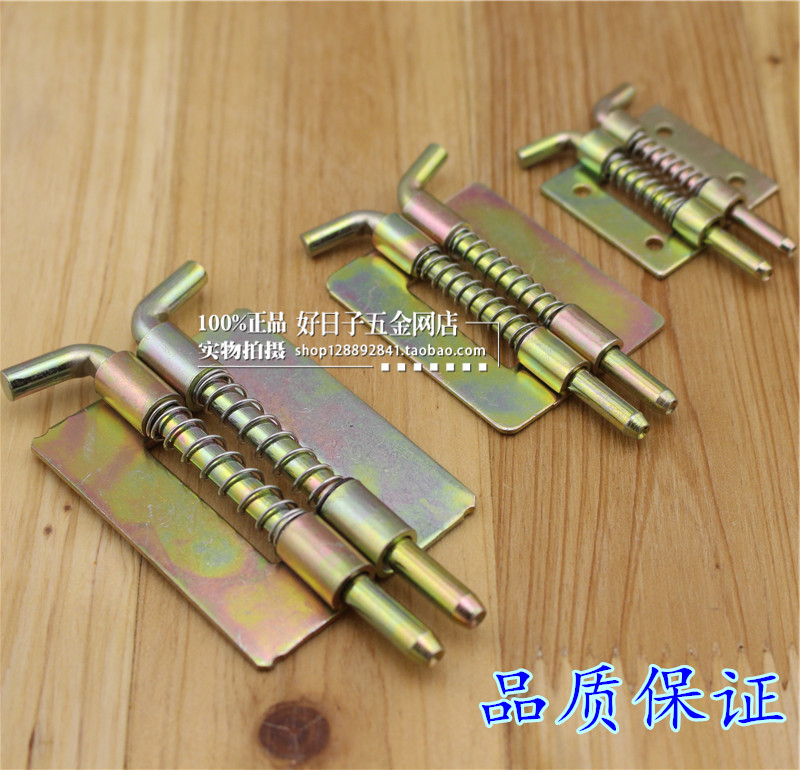 Haitan CL225 cerradura de hierro la puerta bisagra bisagra bisagra: la Caja de distribución.