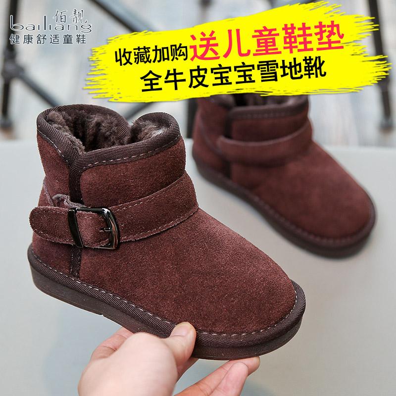 真皮儿童雪地靴女童靴子秋冬短靴2017新款韩版公主加绒保暖棉鞋