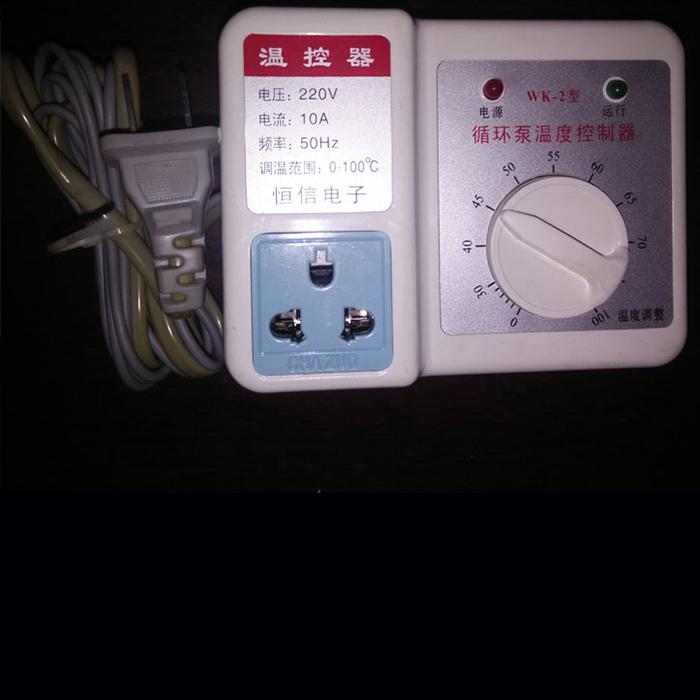 Bombas de circulação para Ring Ding Caldeira e Caldeira de aquecimento termostato, Bomba de água, Bomba de água, Bomba de blindagem.