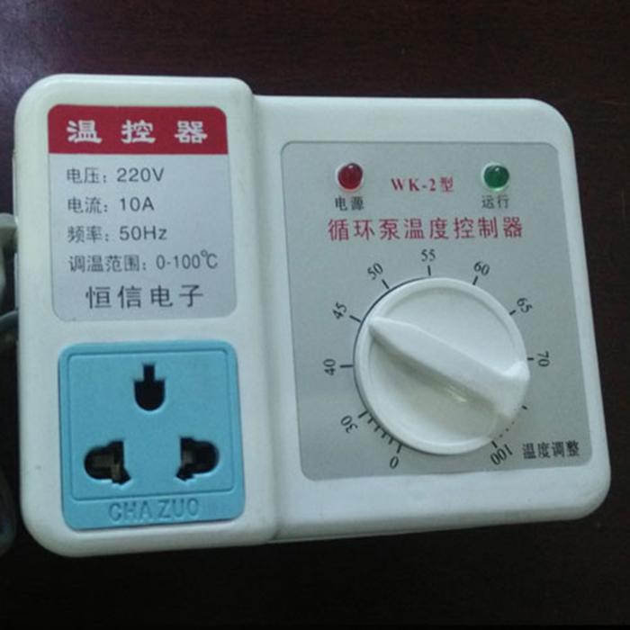 แหวน Ding สำหรับหม้อไอน้ำหม้อไอน้ำปั๊มการไหลเวียนและอุณหภูมิที่อุ่นปั๊มน้ำเครื่องสูบน้ำปั๊มจะปิดเสียง