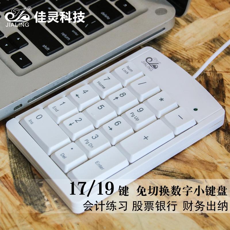 แล็ปท็อปแป้นพิมพ์ตัวเลขภายนอกที่เชื่อมต่อกับ USB แป้นพิมพ์ขนาดเล็กบางเฉียบสลับบัญชีฟรีในแคชเชียร์