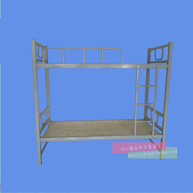 The staff dormitory bed bed iron bed apartment bed bunk bed bunk bed double bed adult