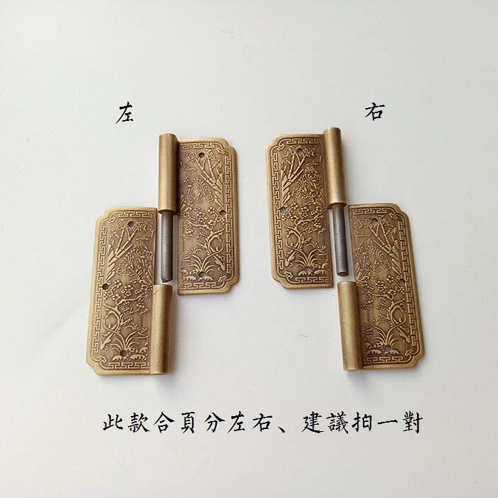 中国アンティーク精銅ヒンジドアヒンジ木造の扉と窓を本箱明着脱可能明清家具たんす蝶番