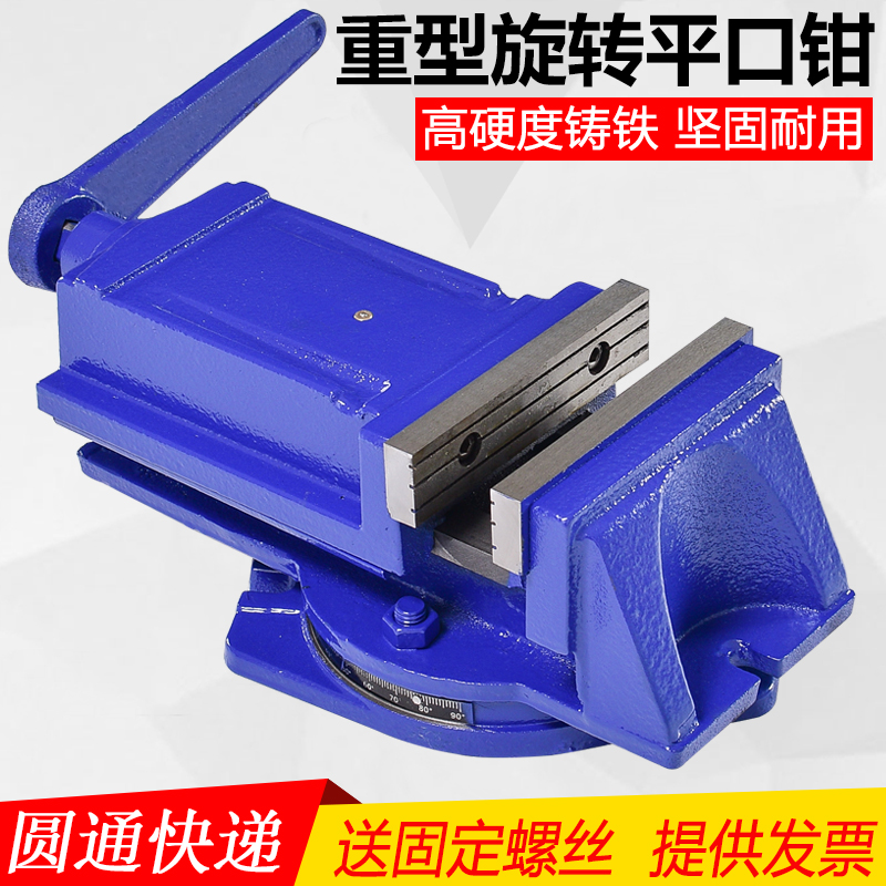 Drilling machine milling machine grinder clamp flat pliers vise vise Bench Vise precision heavy machine