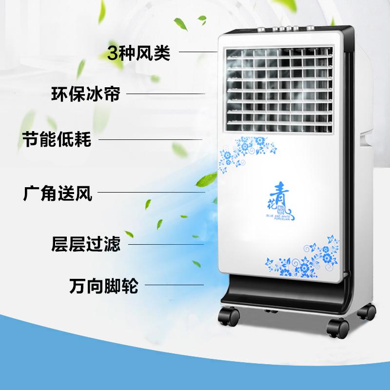La ventola dell'Aria condizionata a Freddo di ventilatore di raffreddamento interno Fresco di Movimento: UN ventilatore di raffreddamento dell'Aria di umidificazione Muto di Piccoli impianti di condizionamento dell'Aria