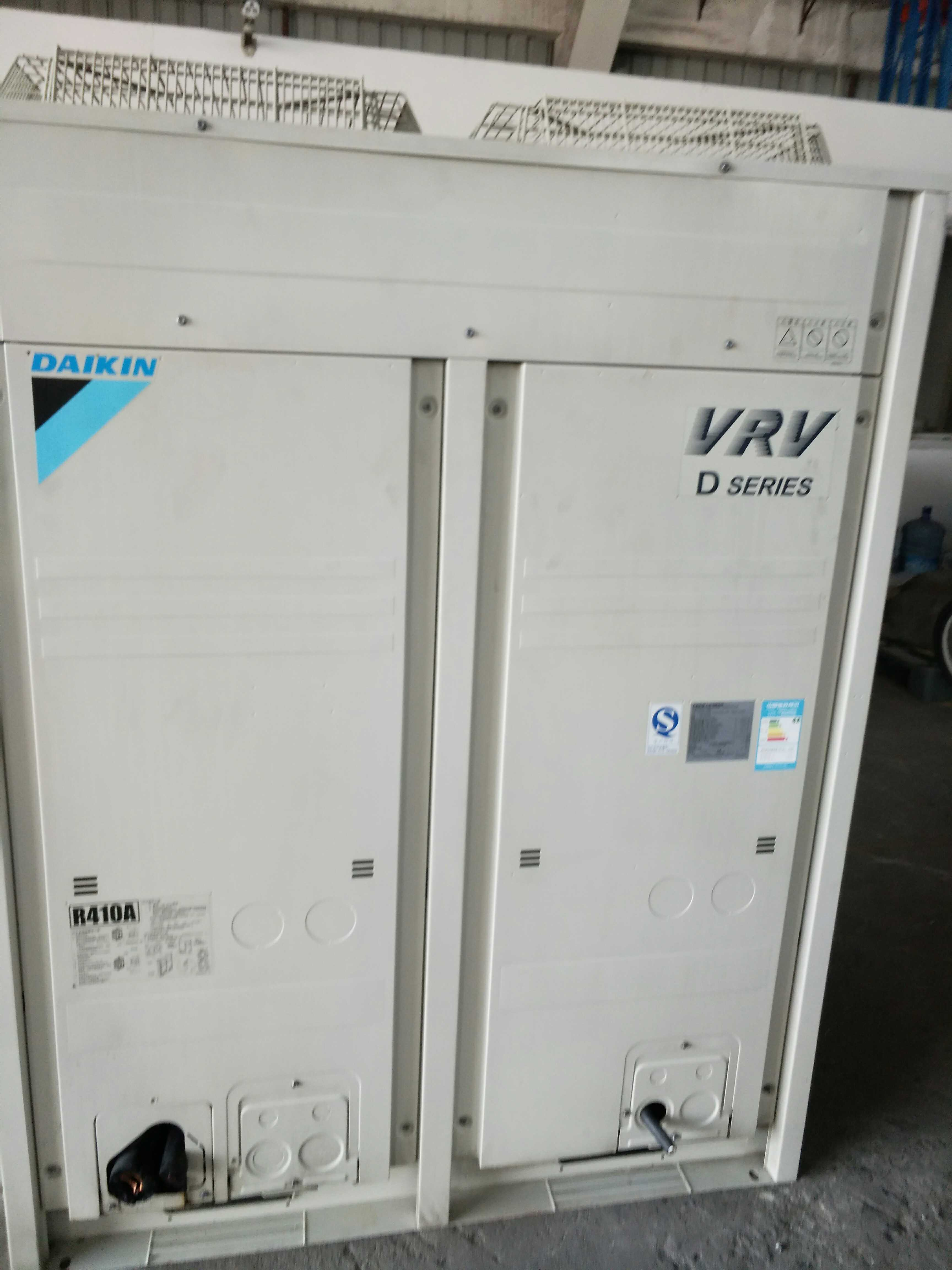 valamennyi használt légkondicionáló 5 a ~50 eladni lovat