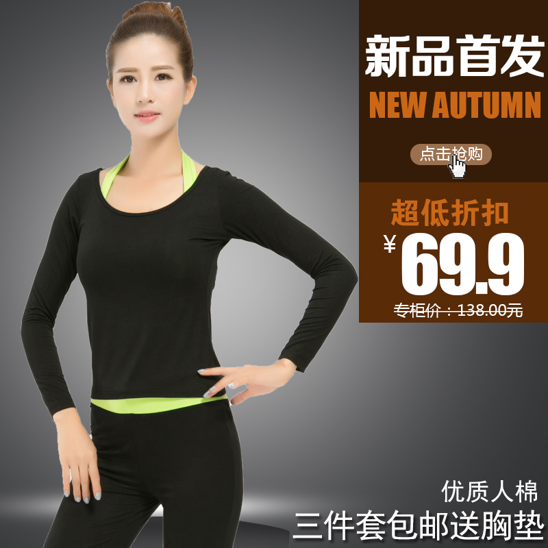 Yoga suits female 9a11c Yoga wear three piece thin clothes more fitness dance Bra bag mail