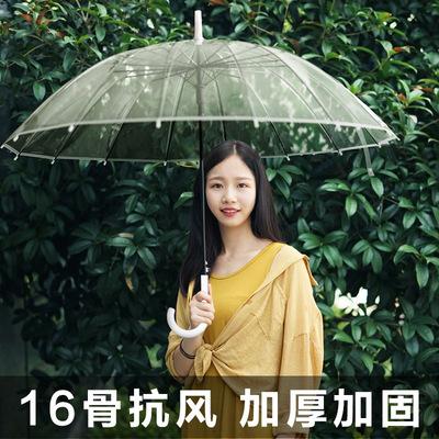 透明雨伞s长柄伞女小清新白色大号双人网红伞自动折叠伞定制logo