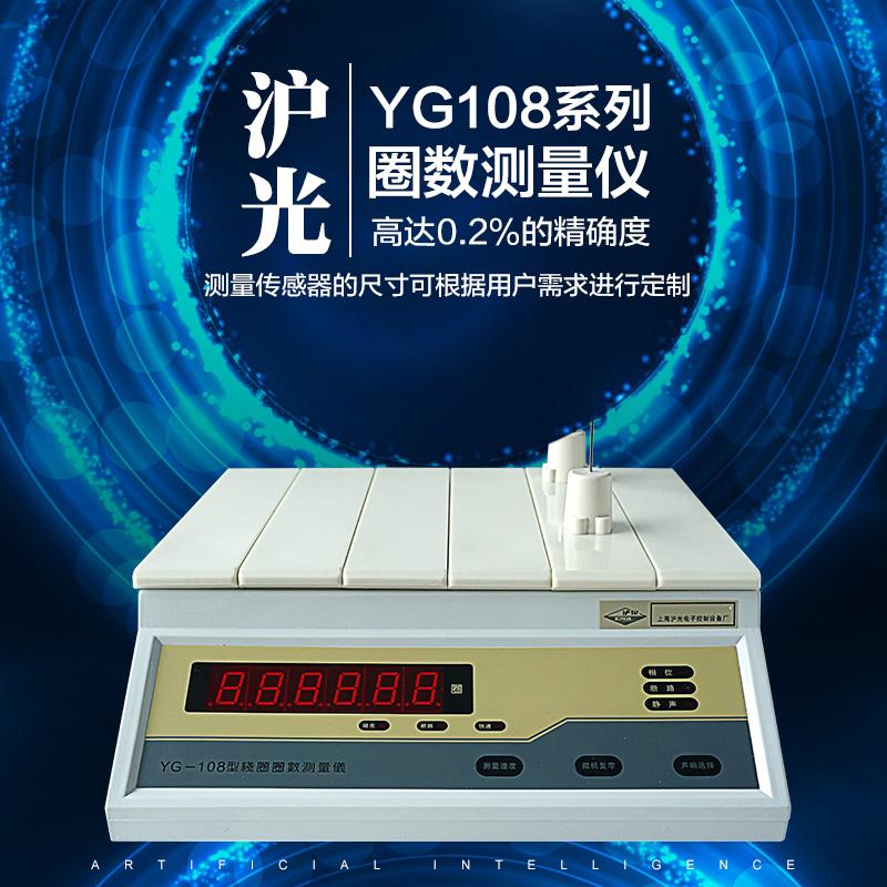 G108 transformatora instrument (y / tester pierścionek detektor światła do pomiaru liczby zwojów pomiarowych okrążeń.